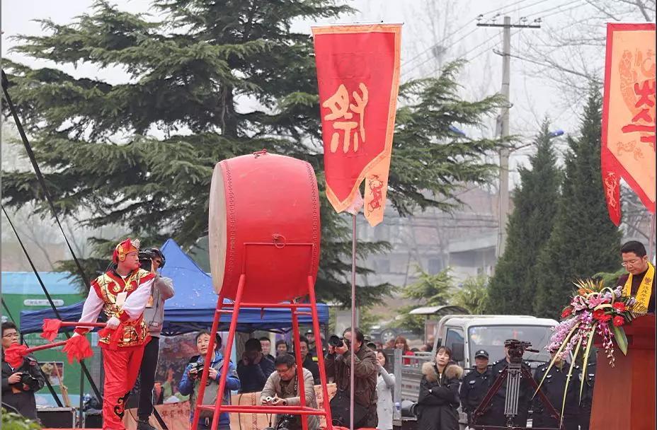 戊戌年华胥陵祭祖