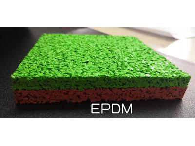 甘肅EPDM顆粒