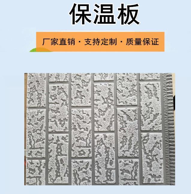 山東金屬雕花板
