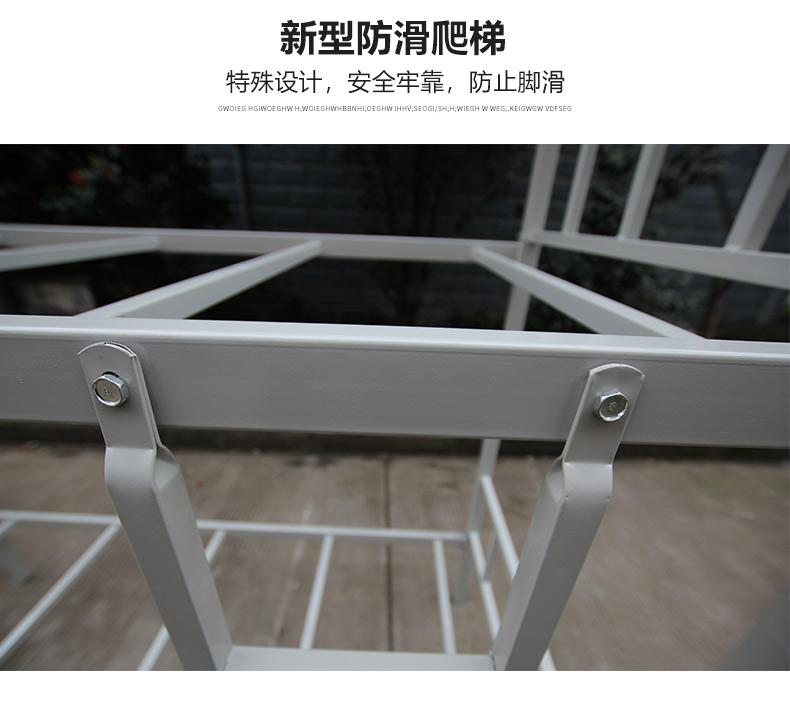 學生宿舍鐵架床