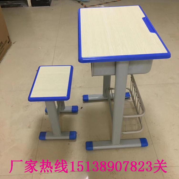 漯河单人课桌椅