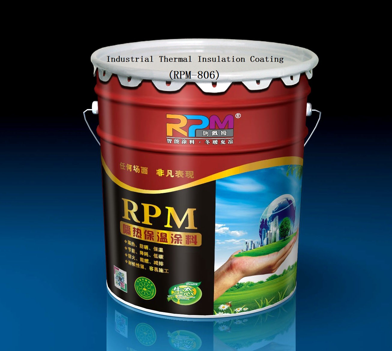 paint coating building coatings