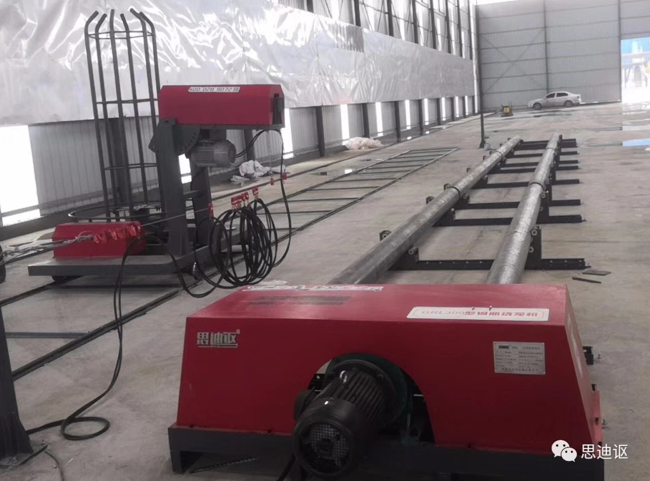 CNC CAGE MAKING MACHINE