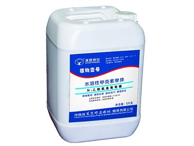 甘肃水溶性甲壳素单体