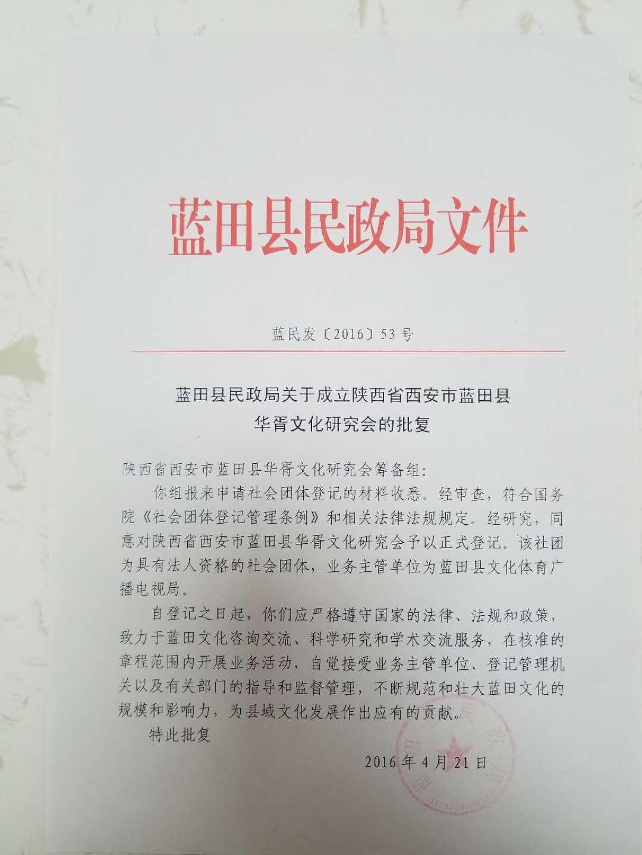 raybet官网raybet研究会