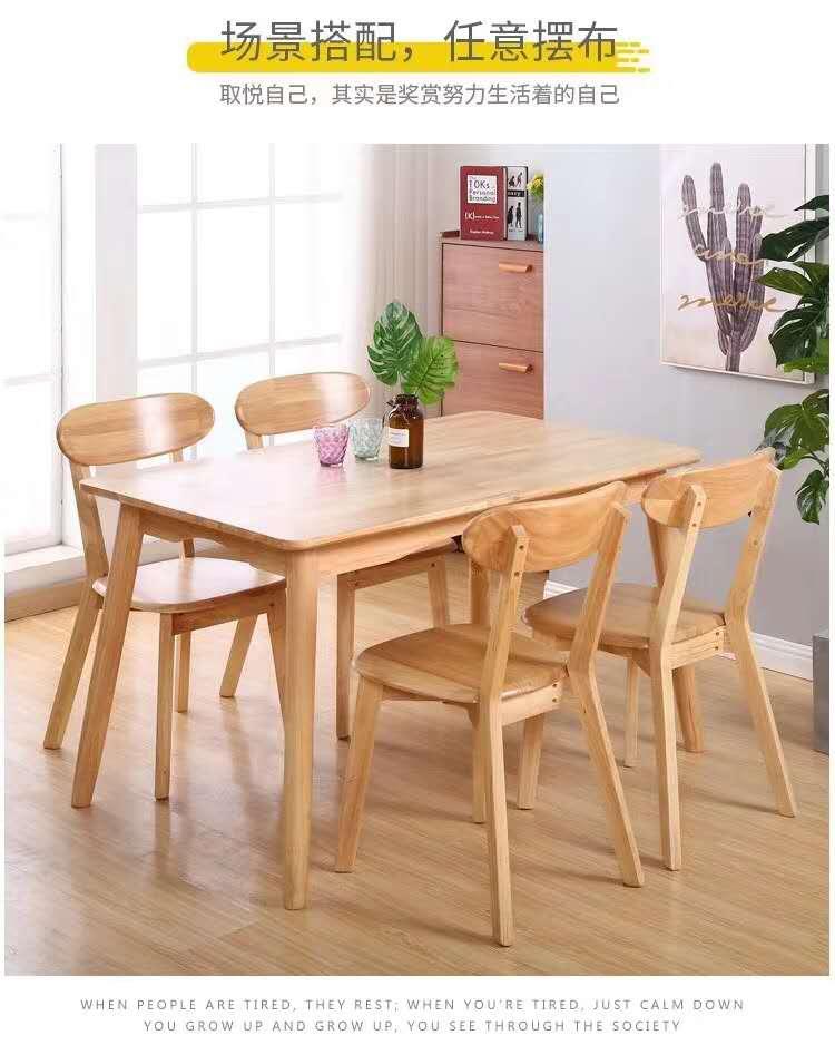 北歐實木條桌