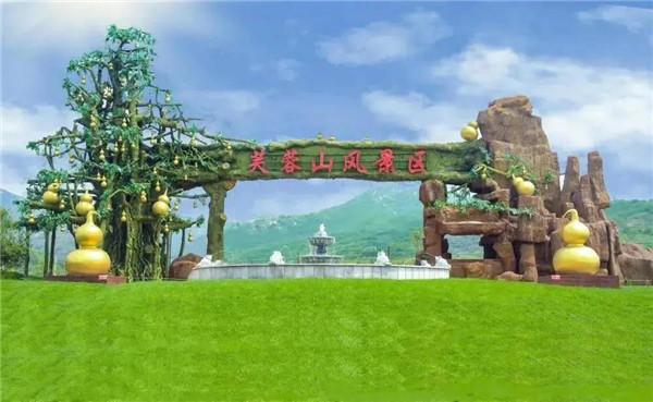 芙蓉山景区