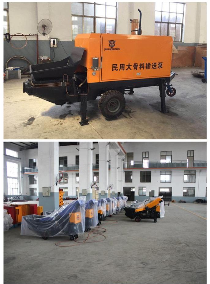 建筑工地专用混凝土输送泵