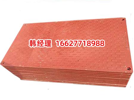 复合材料电热板