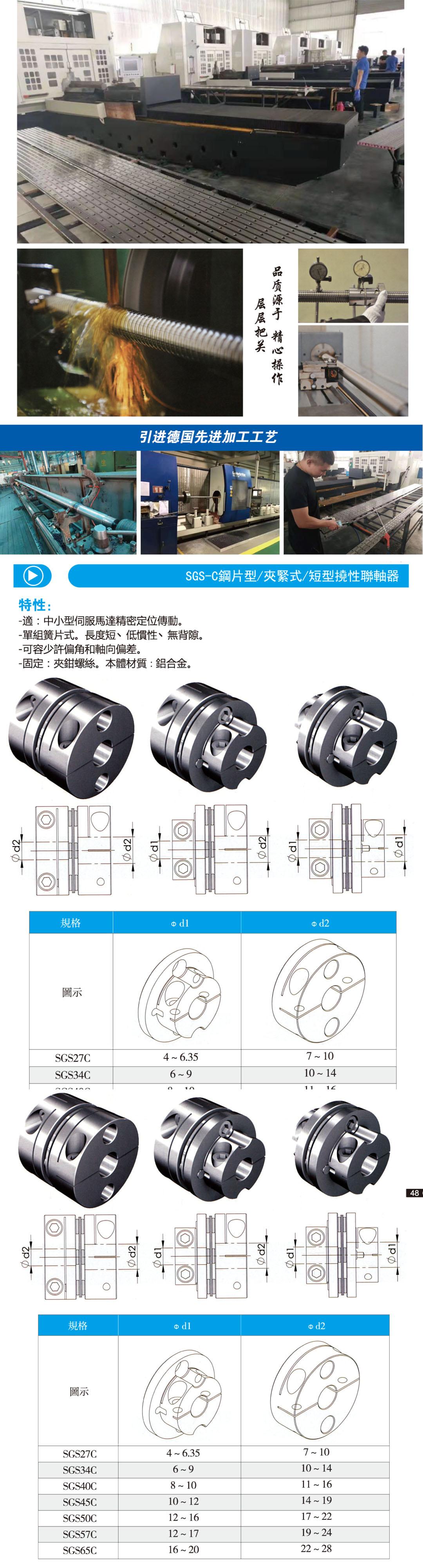 單膜片聯軸器