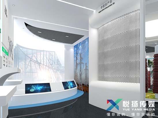 中科電纜展廳