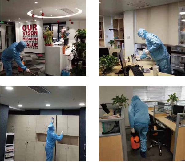 办公室消毒杀菌