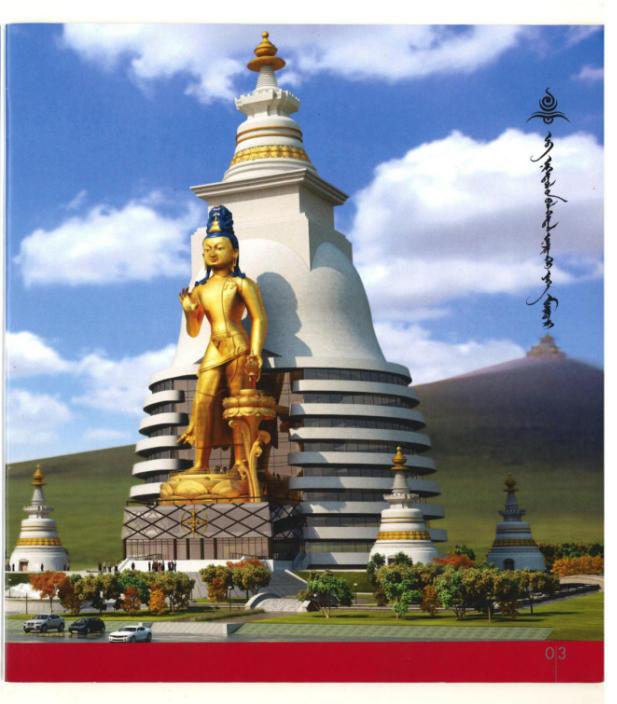 蒙古国大弥勒建筑
