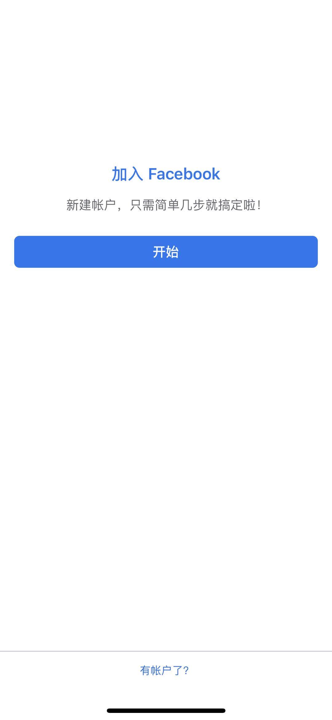 洛陽網絡公司