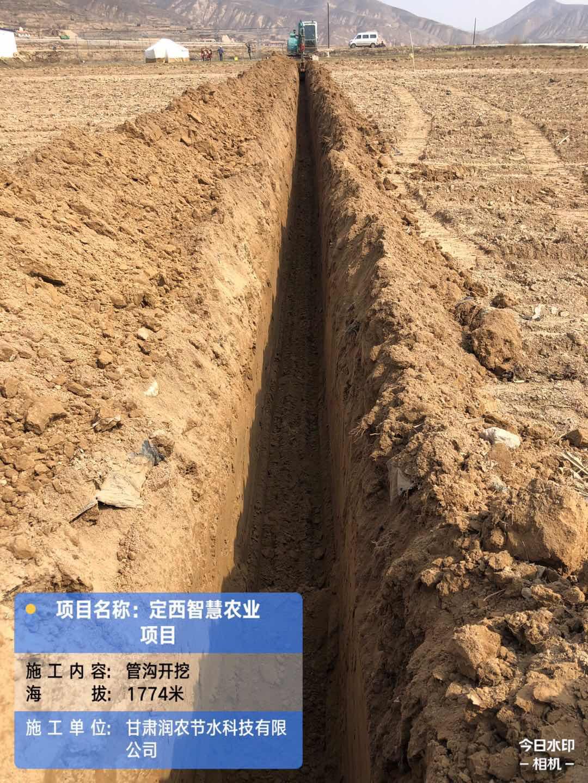 甘肅灌溉項目