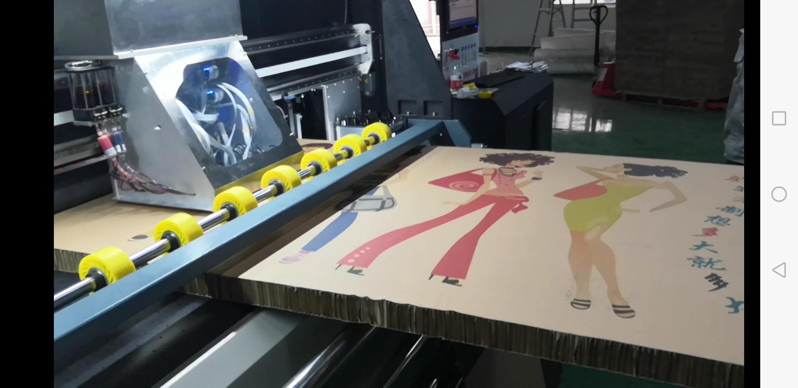 蜂窝纸板数码印刷机