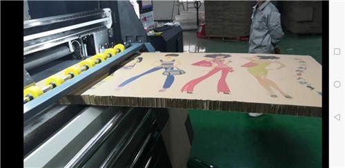 蜂窝纸板印刷机