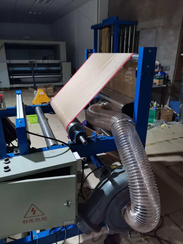 熔喷布分切机