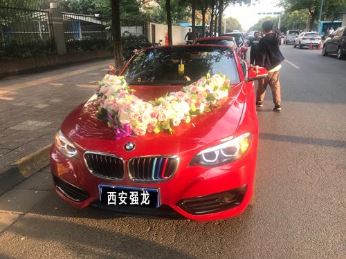 西安强龙汽车服务有限公司