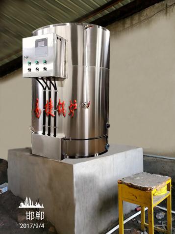 不锈钢茶水炉