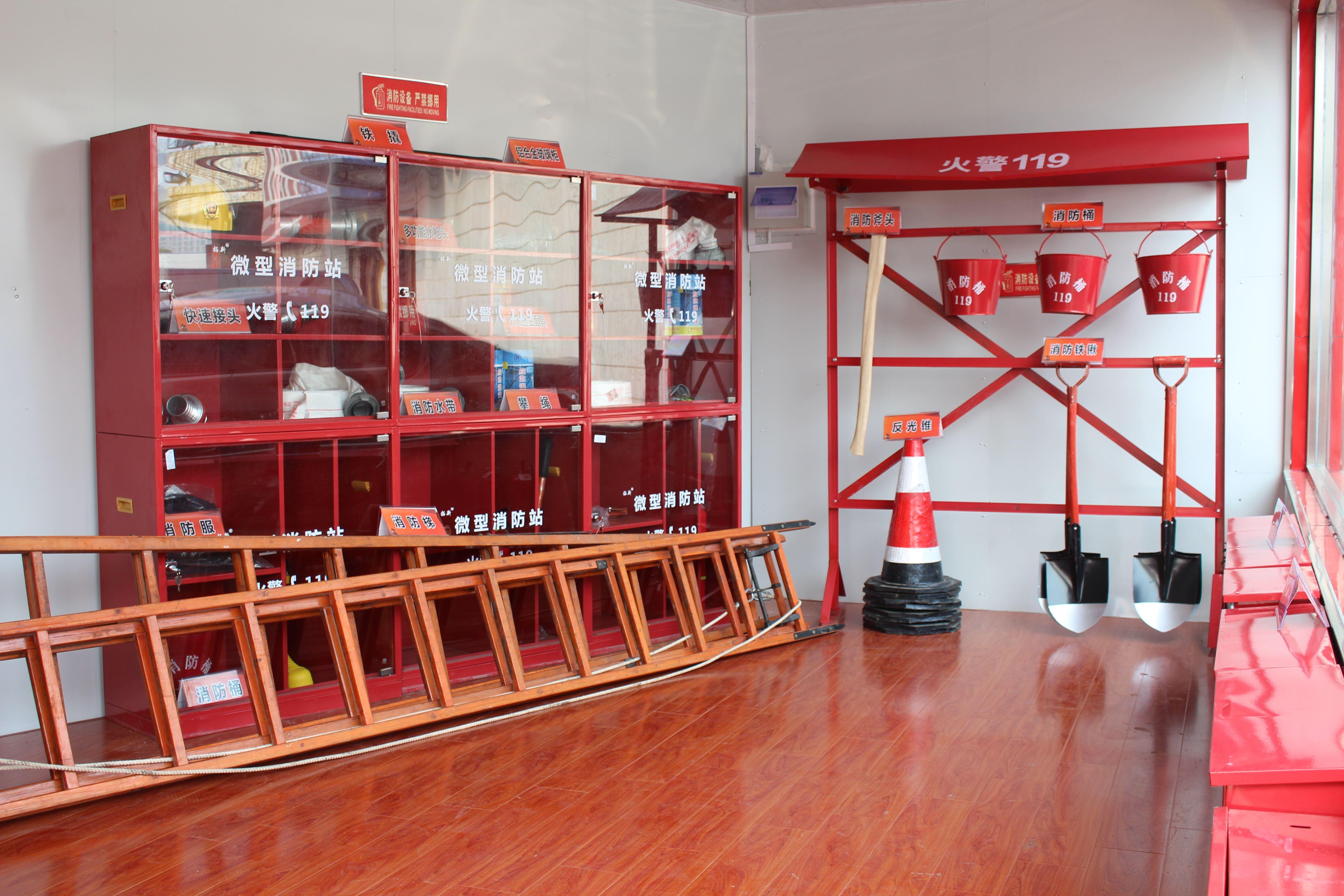 青海微型消防站