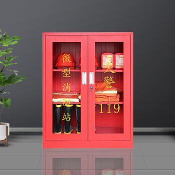 青海消防柜