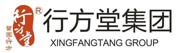 行方堂logo1_副本_副本.jpg