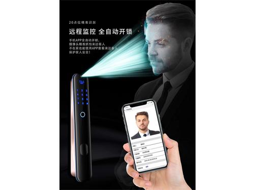 陕西安盾智能科技有限公司