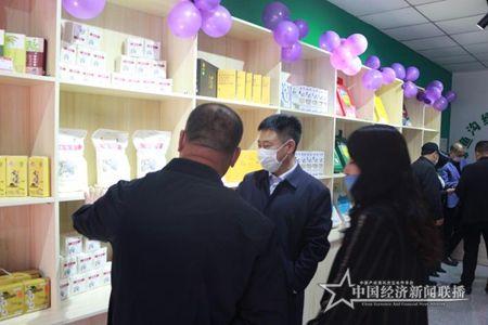 """黑龙江""""鲶鱼沟""""品牌农业连锁经营步入快车道"""