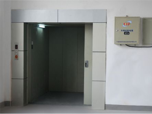 乌鲁木齐金开瑞达机电设备有限公司