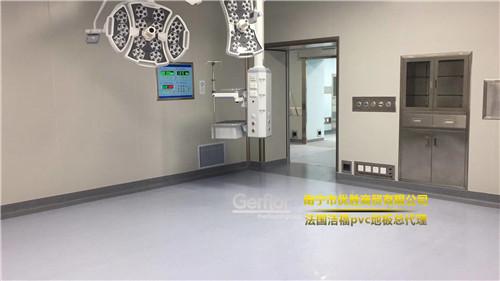 万博manbetx官网电脑医院PVCmanbetx官网手机登录