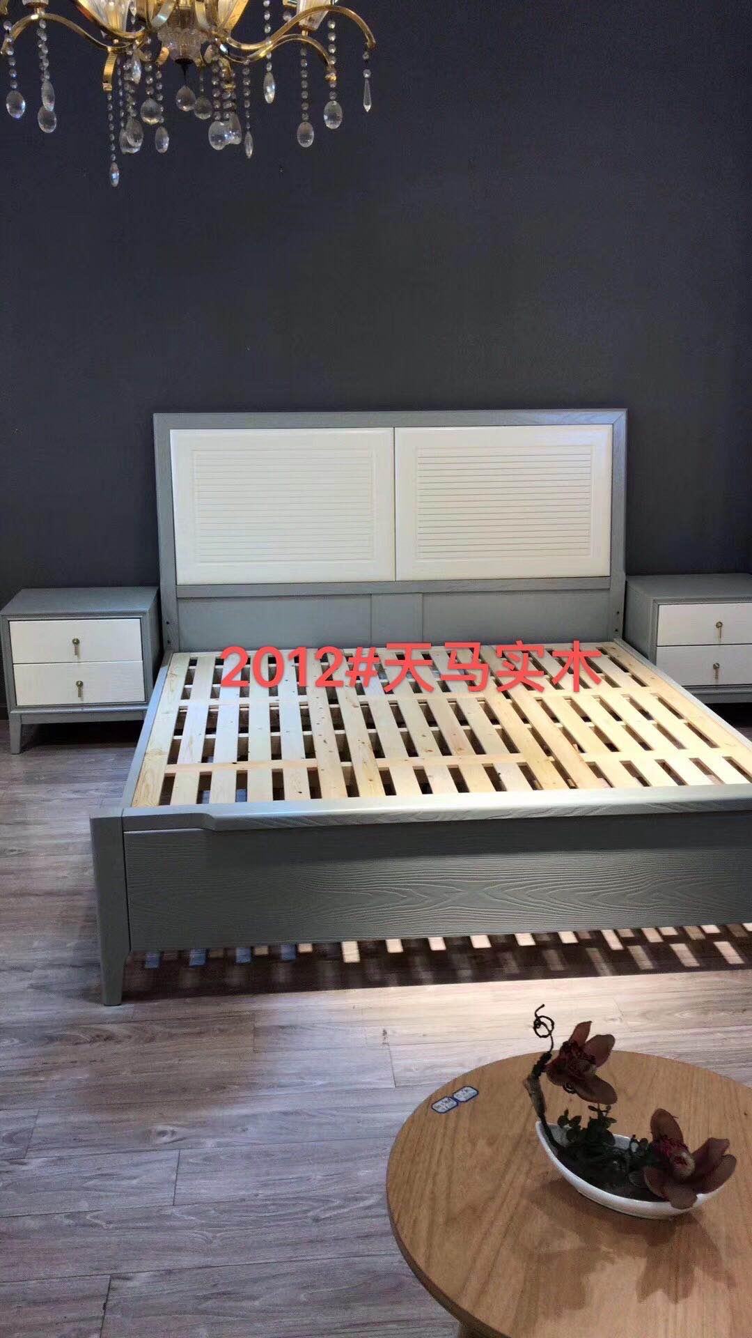 實木壓紋床