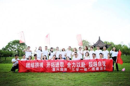 廣州團建活動