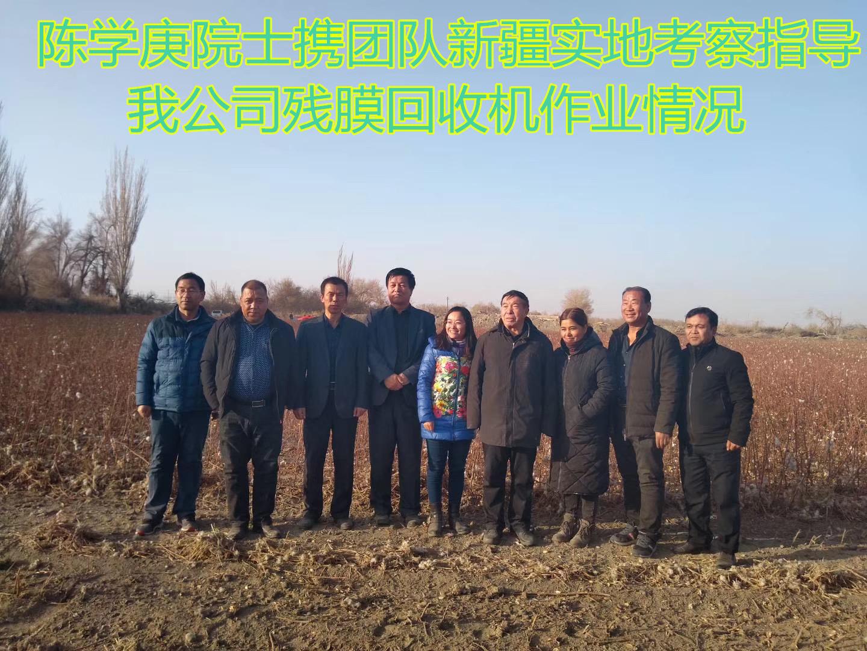 宁夏智源农业装备