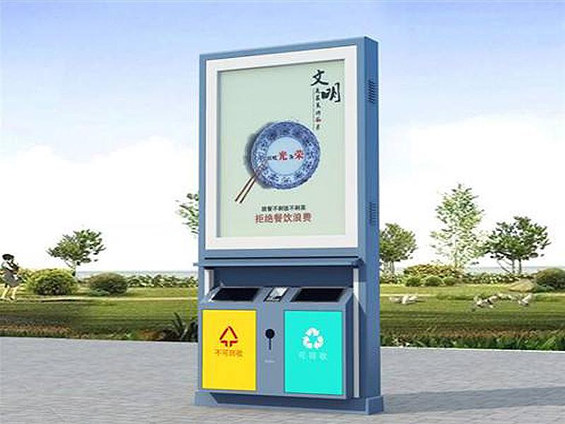 廣告垃圾箱