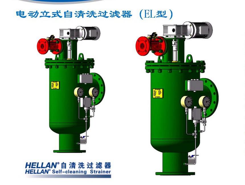 L型全自動反沖洗過濾器