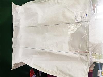 Inner lacing bag