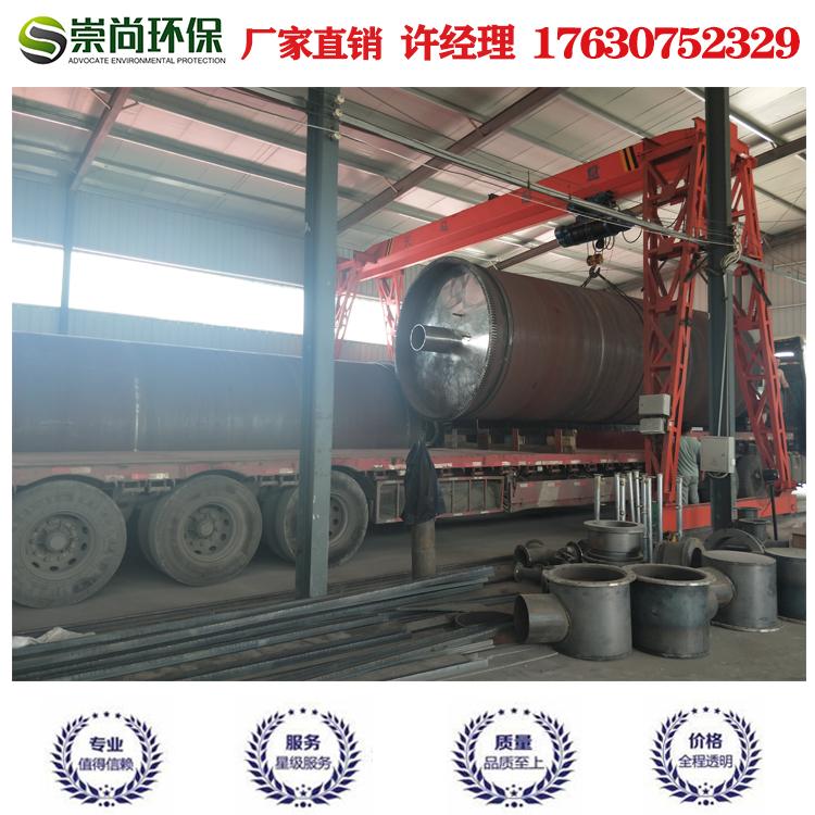 油泥碳化设备