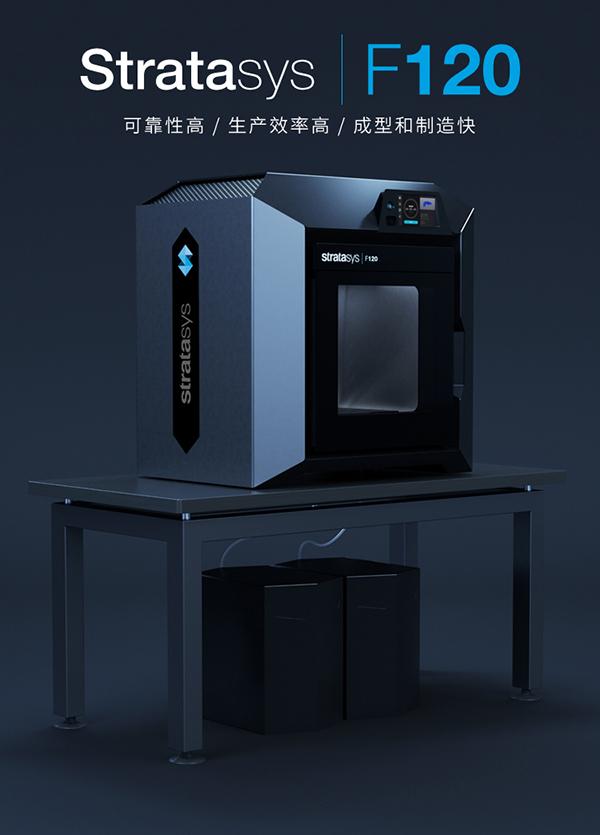 F120 打印机