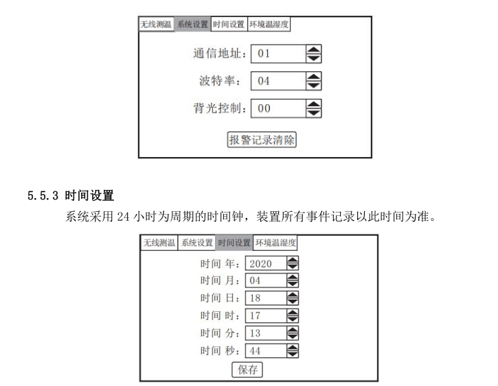 陕西jrs直播nba直播电气有限公司