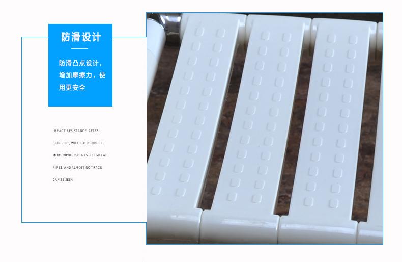 多功能淋浴凳