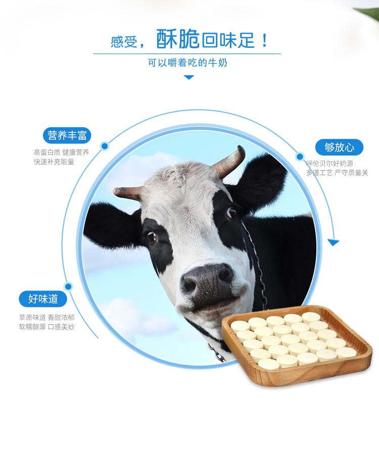 蹓跶牛奶酪奶贝