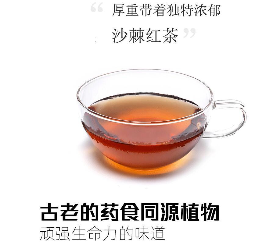 兰州沙棘袋泡红茶