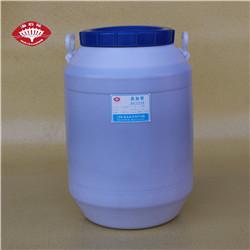 植物油乳化劑ZR-5