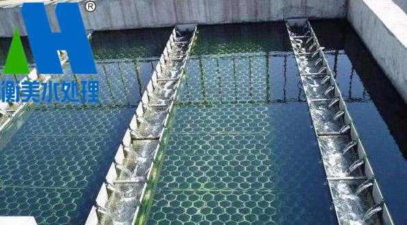 污水處理工藝