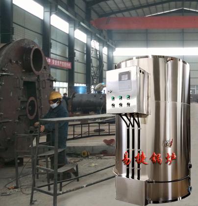 不锈钢电开水炉