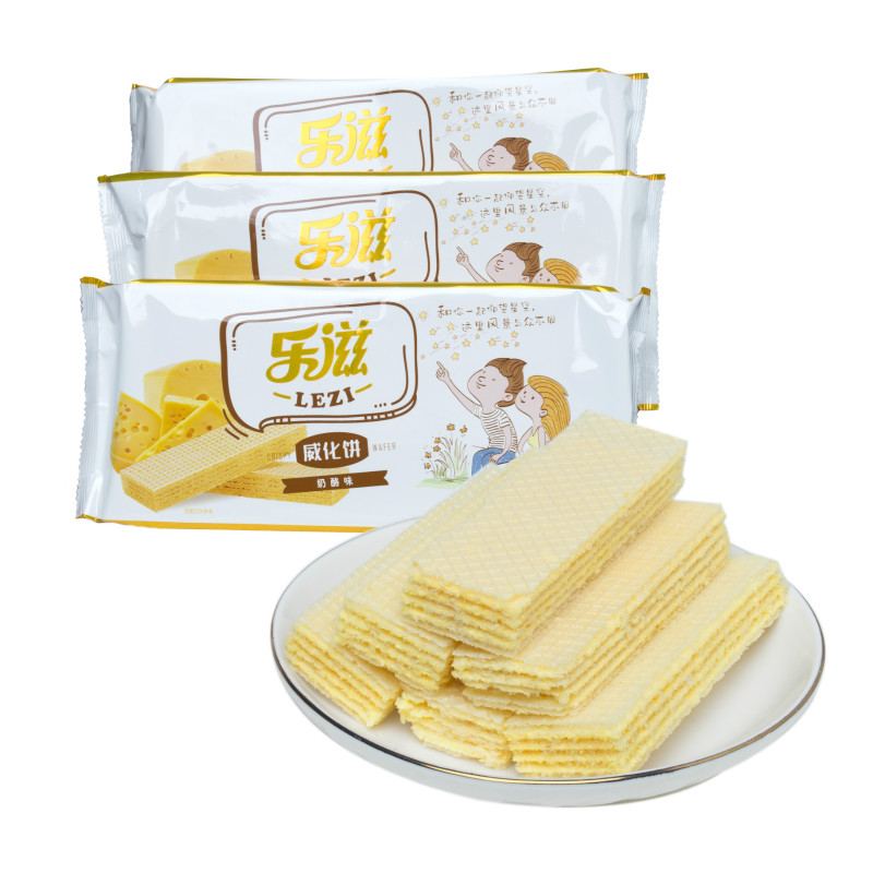 Cheese Wafer