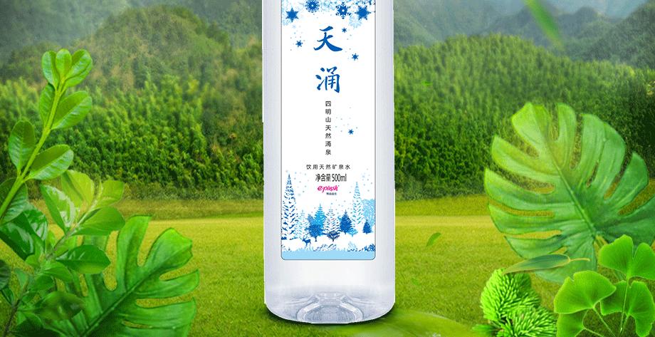 宁波定制水公司
