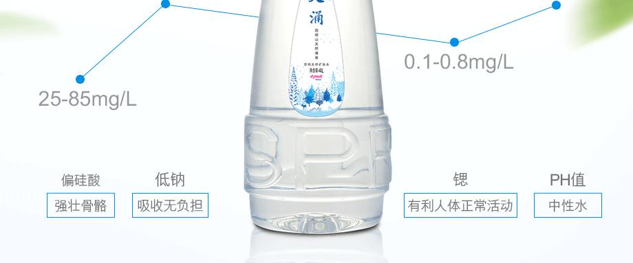 宁波桶装水公司