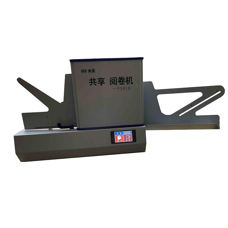 田阳县答题卡阅卷机怎么设置